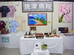 第37回ハートフルアート展01